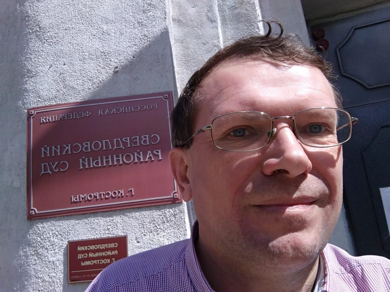 «Юрсервис» защитил от незаконного изъятия имущество костромича на 8 миллионов рублей